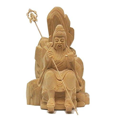 楠白木 役行者 小角 16cm 木彫り 仏像
