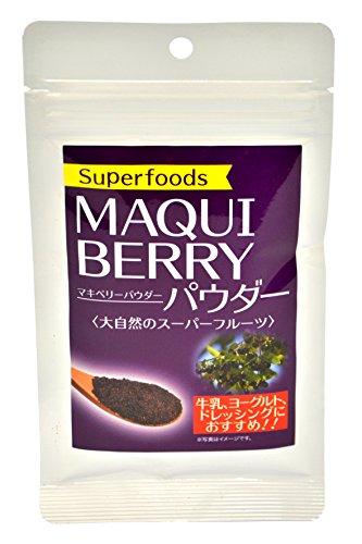 geschmack-quelle-sf-bio-maki-berry-pulver-50g