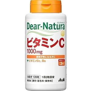 ディアナチュラビタミンC(60日分)