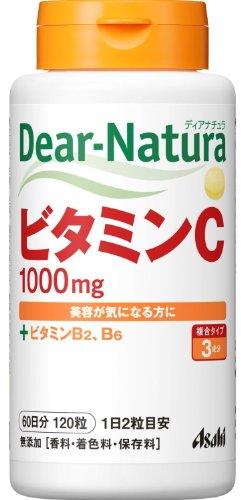 Dear-Natura Vitamin C 60 days