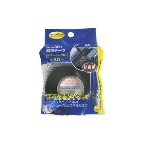 エーモン N855 結束テープ 19mm幅
