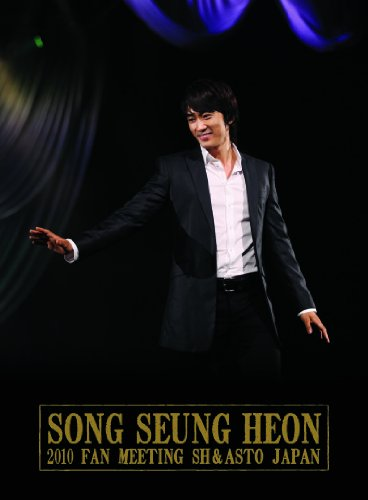 SONG SEUNG HEON 2010 FAN MEETING SH&ASTO JAPAN [DVD]