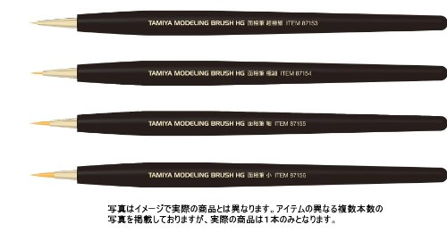 Modeling Brush - Fine Pointed Brush - Tamiya - 1