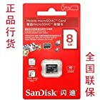 Sandisk MicroSD TF 8G memory card the LG KV7500 GX500 lollipop memory card