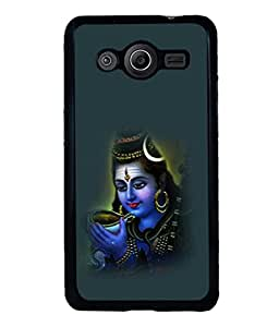 printtech Lord God Om Namah Shivaya Back Case Cover for Samsung Galaxy Core Prime G360