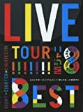 KANJANILIVE TOUR!! 8EST`z?lz!!`(DVD)