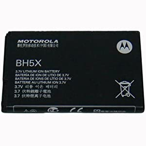 Motorola OEM Droid X/MB810 BH5X Battery 1500 Mah