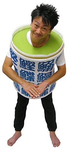 サザック コスチューム 寿司シリーズ あがり 湯呑 お茶 男女兼用 着ぐるみ 変装 仮装 ハロウィン おもしろい 爆笑 2831