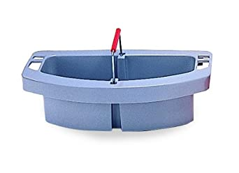 Rubbermaid Commercial FG264900GRAY HDPE Maid Caddy, Gray