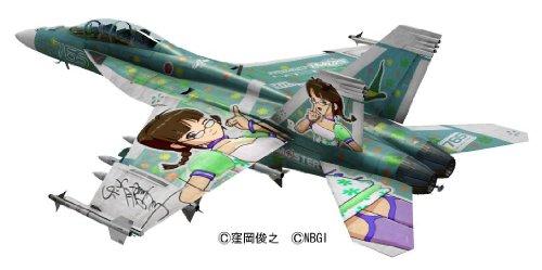 F/A-18F スーパーホーネット アイドルマスター 秋月律子 (1/48 SP276)
