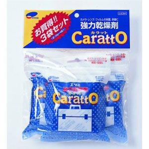 エツミ+防湿乾燥剤カラット(3袋セット)+E-5084カラツトカンソウザイ3P