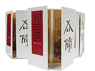 The Suzhou Landscripts 2004-12 Folding Card