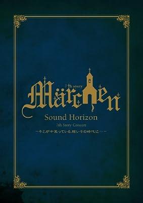 "【7th Story Concert ""Märchen""~ キミが今笑っている、眩いその時代に・・・ ~】LIVE DVD"