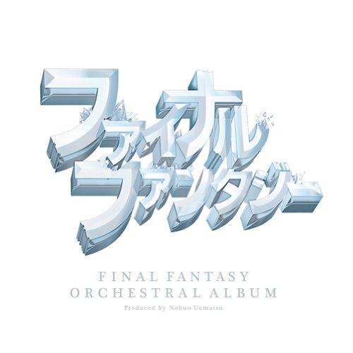 FINAL FANTASY ORCHESTRAL ALBUM【Blu-ray】(初回生産限定盤)