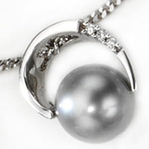 Damen-Anhänger 3 Diamant-Brillanten 14 Karat (585) Weißgold Süßwasser-Zuchtperle 0.014 ct.
