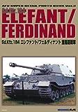 AFV SUPER DETAIL PHOTOBOOK Vol.3 エレフェント/フェルディナント