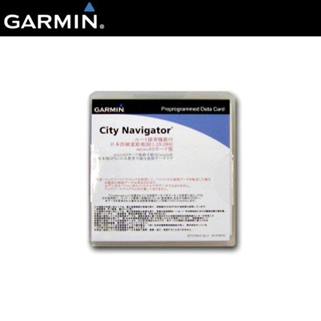GARMIN(ガーミン) マップソース日本詳細道路地図(シティナビゲーター)microSD版 1088200