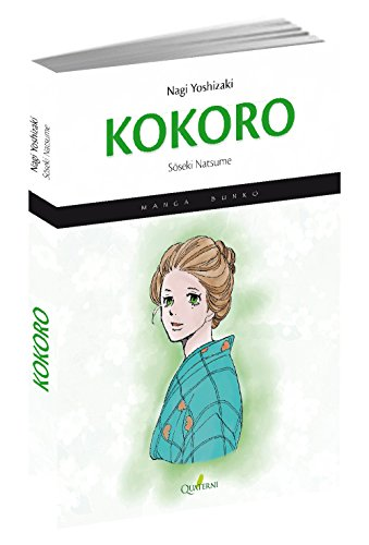 Kokoro descarga pdf epub mobi fb2