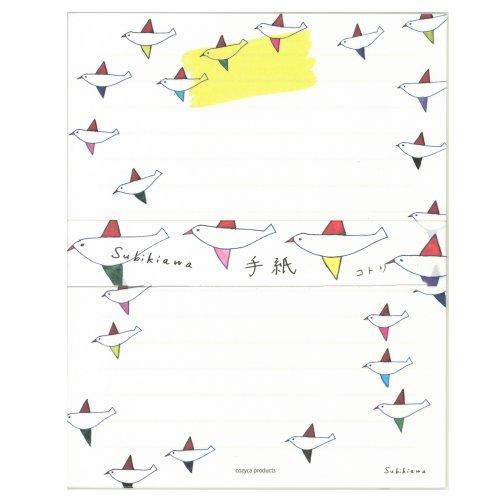 表現社 Subikiawa手紙コトリ 美濃和紙便箋12枚・封筒4枚入 No.23-803