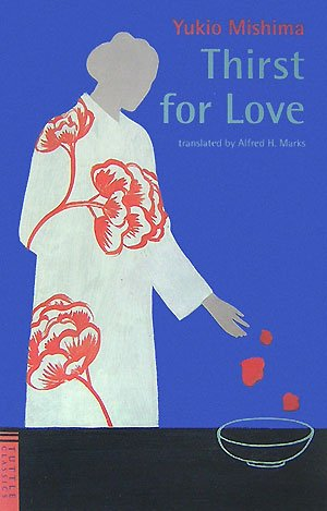 愛の渇き―Thirst of Love (Tuttle classics)