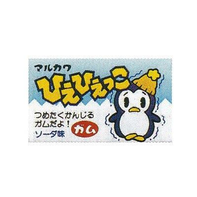 マルカワひえひえっこガム(ソーダ味) 55個+5個(当たり)
