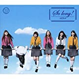 Waiting room♪AKB48(アンダーガールズ)
