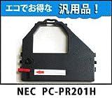 NEC PC-PR201H (EF-1266B) 黒 ドットプリンタ汎用インクリボンカセット 6個セット 工場直送品A