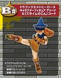 DRAGON QUEST ふくびき所スペシャル B賞 ドラゴンクエストヒーローズ『アリーナ』フィギュア&『スライムのこん』コード