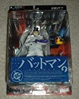 Batman Wave 2 series Action Figure : The Penguin