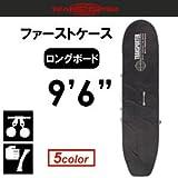 TRANSPORTER トランスポーター サーフボードケース ハードケース ファーストケース ロングボード用 L 9'6