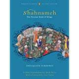 "Shahnameh (Classics Deluxe Edition): The Persian Book of Kings (Penguin Classics Deluxe Edition)von ""Abolqasem Ferdowsi"""