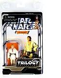 Luke Skywalker Vintage Style Figure VOTC Star Wars