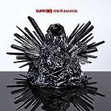 Sunn O))): Kannon (Colored Vinyl) Vinyl LP (Record Store Day)