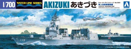 1/700 ウォーターラインシリーズ 海上自衛隊 護衛艦 あきづき プラモデル 023