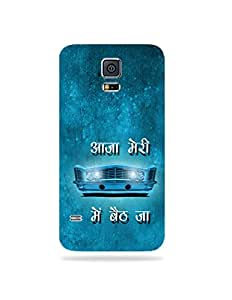 alDivo Premium Quality Printed Mobile Back Cover For Samsung Galaxy S5 / Samsung Galaxy S5 Case Cover (MN504)