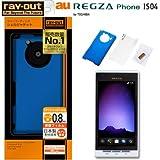 レイアウト REGZA Phone au by KDDI IS04用ラバーコーティングシェルジャケット/マットブルー RT-IS04C4/A