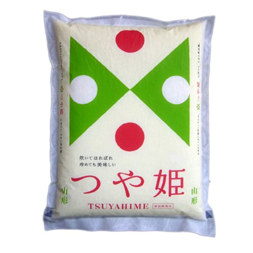 [Rice] Yamagata Prefecture produced special cultivation rice rice polished Princess 2 kg 2008 27th annual rookie