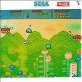セガ・ゲーム・ミュージック VOL.2