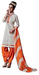 Ethnic For You Chanderi Unstitched Salwar Suit Dress Materials(Off White)