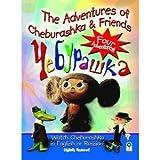 The Adventures of Cheburashka & Friends / Nu Pogodi (I'll Get You) / Karlson On The Roof, Karlson Returns & Winnie The Pooh Trilogy DIGITALLY REMASTERED VIDEO & AUDIO [NTSC DVD] Russian Audio - English Subtitles 3 DVD set