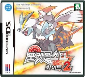 Pokemon White Version 2 (輸入版:韓国版)