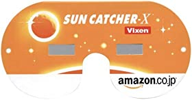 Amazon.co.jp 日食グラス SUN CATCHER-X