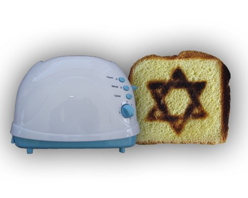 Star Of David Toaster (Powder/White) front-222449