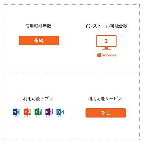 Microsoft office home and business 2013 win raqoo - Windows office home and business 2013 ...