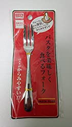 Daiso Select Pasta Fork Stainless Steel x2 [Japan Import]
