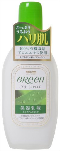明色グリーン モイスチュアミルク 170ml