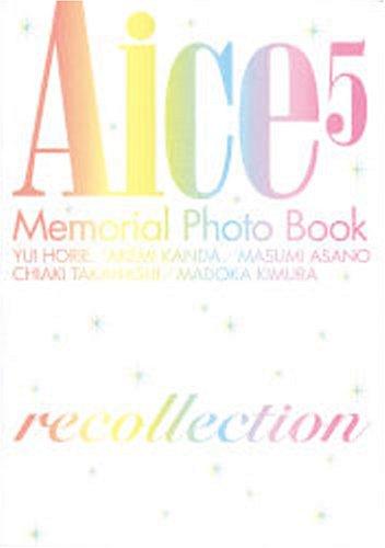 Aice5メモリアルフォトブック~recollection