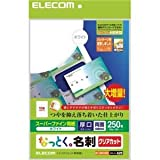 ELECOM 名刺用紙 スーパーファイン紙 クリアカット 厚口 ホワイト A4サイズ 10面 25枚入り MT-HMK2WNZ