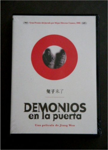 Demonios En La Puerta (Devils On The Doorstep)[Import Ntsc Region 4] Wen Jiang