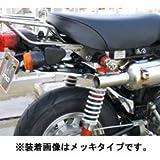 キタコ(KITACO) リヤフェンダー ブラック モンキー(MONKEY) ゴリラ モンキー(MONKEY)FI車 681-1123920
